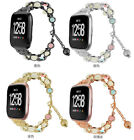 USFor Fitbit versa / Lite 2 Watch Band Women Luminous Pearl Bracelet Metal Strap image