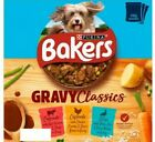 BAKERS CLASSIC POUCHES - 100g (x10 / x20) - Purina Wet Dog Food bp PawMits Pouch