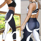 Women Yoga Pants Onward force Up Stretch Gym Fitness Leggings Sports Running Activewear