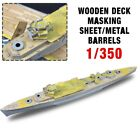 Wooden Deck Covering Metal Barrels for Trumpeter 05352 HMS Kent Model 1/350