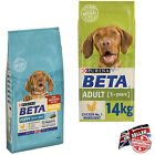 Beta Puppy or Aduilt Dry Dog Food with Chicken Natural Ingredients Healthy 14 kg