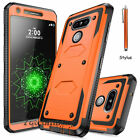 For-LG-G5-Phone-Case-Hybrid-Armor-Shockproof-Rugged-Rubber-Heavy-Duty-Hard-Cover