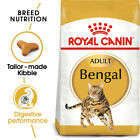ROYAL CANIN FELINE ADULT BENGAL DRY CAT FOOD - CHOICE OF BAG SIZE