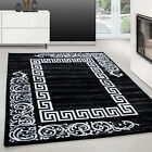 TEPPIUM Modern design rugs short pile Versace Optics Labirent Carpet  Black