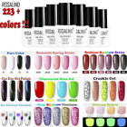 ROSALIND UV LED Soak Off Nail Gel Polish 223 Colours Salon Professional Top Coat