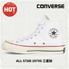 convers all stars