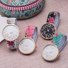 Fashion Women Watches For Geneva Stretch Band Flower Dial Floral Printed PT