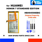 BATTERY OEM ORIGINAL CAPACITY HB494590EBC HUAWEI HONOR 7 PLK-CL00 UL00 TL00 TL01