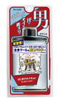 Deonatulle MENS Deodorant Japan NEW