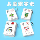 1000 Chinese character Early Education BABY Literacy cards