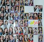 "Weeekly ""We Can"" - Official (MMT, Makestar) Photocard"