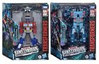 Transformers War for Cybertron Earthrise Siege Optimus Prime Leader Lot Stickers
