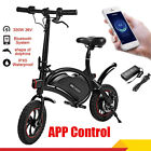 Folding Electric Bike 350W Electric Commuter Bicycle City Ebike Dual-Disc Brakes