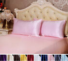 2PCS 30MM 100% HEAVY WEIGHT SILK PILLOWCASES SIDE ZIPPER CLOSURE STYLE ALL SIZE