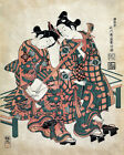 1564 Ladies playing musical instrument. Asian Vintage POSTER. Decorative Art.