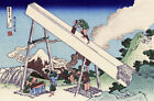 "The Fuji from the mountains   by Katsushika Hokusai - 20""x26"" Japanese Art"