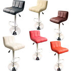 FAUX LEATHER BAR STOOLS BARSTOOLS KITCHEN BREAKFAST STOOL PUB HOME OFFICE COMFY