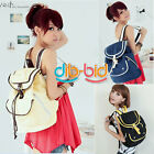 Cute Women's Bag Canvas Satchel Schoolbag Backpack Shoulder Bag ERUS