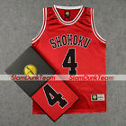 SLAM DUNK Cosplay Shohoku School Basketball Team #4 Akagi Replica Jersey RED