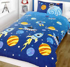 Space Rockets and Planets Bedding Duvet ...