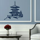 Building Chinese Wall Sticker / Oriental Art Decal / Chinese Transfer ch13