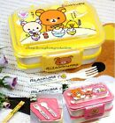 Rilakkuma Bear 2 Layers Lunch Boxes Bento Airtight Container w/Spoon Fork GIFT