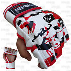 LEATHER MMA GRAPPLING MIX FIGHT CAGE FIGHT GLOVES
