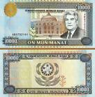 TURKMENISTAN 10,000 10000 MANAT 1996 UNCIRCULATED P.10