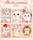 Korea Jetoy Choo Choo Cat Postcard Bookmark Set (6 different style) Perfect Gift