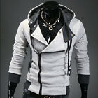 2014 New Mens Worm Zipper Tops Hoodie Hoody JS Coat Jacket Outerwear Jummper