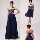 Long/Short 2Style Formal Evening Ball Gown Prom Bridesmaid Strapless Flare Dress