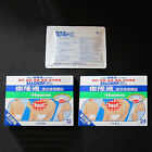 New Japan Hisamitsu Salonsip (Higher Brand of Salonpas) Pain Relief Patches Back