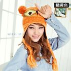 Women/Girl Knitted Cap Hat Owl Earflap Beanie Skull Pom Pom Winter Warm Ski Ball