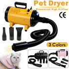 Pet Hair Dryer Blower Machine Lowest Noise Dog Cat Animals Grooming W/ 3 nozzles
