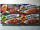 Japanese famous Curry Roux JAVA CURRY  mild, medium, hot, spicy blend