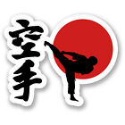 2 x Karate Vinyl Sticker iPad Laptop Car Bike Martial Arts Japan Gift Fun #4601