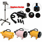 Lowest Noise Stepless Speed Pet Gromming Blower Cat Dog Hair Dryer Heater &Stand