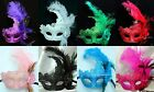 Feather Exquisite quality brocade Lace Venetian Masquerade Ball party Eye Mask