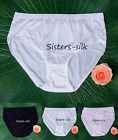 1PC WOMEN GIRLS 100% PURE SILK KNITTED BRIEF PANTIE SIZE 4 SIZE 6 SIZE 8 SIZE 10
