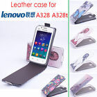 HOT PU Leather Case Cover Special Design for  Lenovo A328 Smartphone