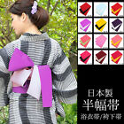 JAPANESE Kimono YUKATA HANHABA OBI Reversible 12 Pattern MADE IN JAPAN MEW