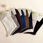 5 Pairs New Men's Silk Knit Ankle Socks 38—42