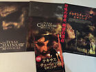 TEXAS CHAINSAW MASSACRE / The BEGINNING Japan PROGRAM pamphlet x2 & flyer x2 SET