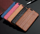 Retro Luxury Snake Texture Genuine Leather BackCover Case For iPhone 6 or Plus