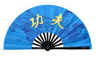 "Tai Chi Wu shu martial art dance Magic Bamboo bone dragon pattern ""Kung Fu"" Fan"