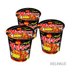 Внешний вид - Spicy Chicken Cup Ramyun x 1,3,6,12 Cups Korean Fire Noodle Ramen BULDAKBOKKEUM