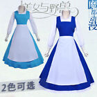 2 Color Beauty and The Beast Belle cosplay costume Halloween Custom-made