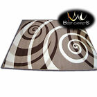 THICK MODERN RUGS 'PILLY' CARPETS ORIGINAL BEIGE GEOMETRIC ABSTRACT CHEAP Carpet