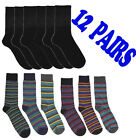 12 Pairs of Mens Socks Poly Cotton Size 7-11 EUR 41-46