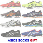 ASICS GEL KAYANO 22 MENS RUNNING SHOES (D,2E) WIDTH